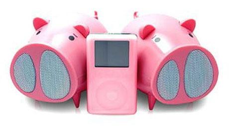 cochon-hauts-parleurs