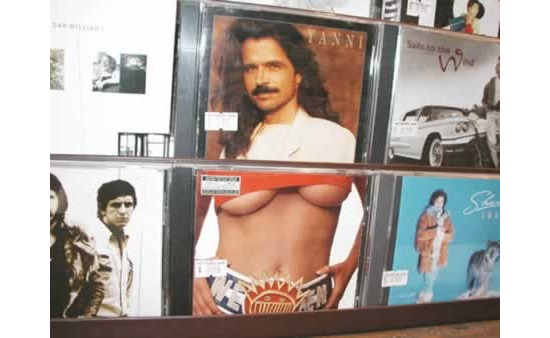 funny-cd-cover