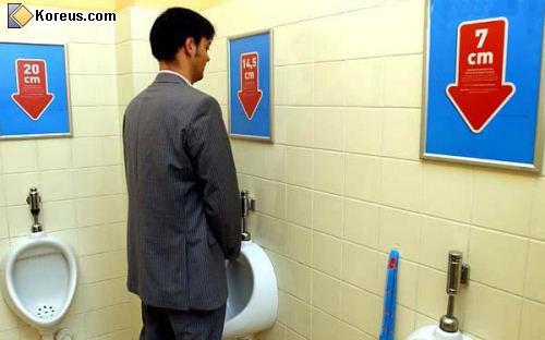 panneau-toilette-hommes